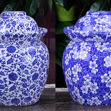 景德镇陶瓷泡菜坛批发密封罐豆腐乳罐定做家用储物罐价格