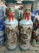 供应酒店装饰大花瓶青花山水花瓶批发1.8-3米落地大花瓶