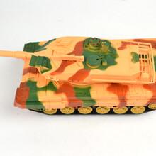 厂家直供恒大玩具3951电动万向坦克车电动车