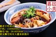 冒菜的汤是用什么汤做的四川冒菜串串技术学习
