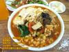 豆腐烩菜泡馍家常做法培训豆腐烩菜泡馍加盟