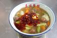 肉丸胡辣湯的做法哪里教的好?西安早點小吃培訓