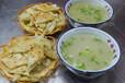 母雞湯泡餅去哪學西安小吃母雞湯泡餅涼粉做法培訓