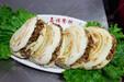 西安肉夹馍做法培训特色小吃腊汁肉夹馍热米皮加盟