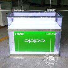 OPPO手机柜台设计OPPO手机配件柜定做OPPO手机收银台价格图片