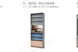 华为3.0版手机配件柜报价华为3.0版手机柜台定做