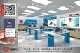 新款荣耀手机柜台湖南手机展示柜批发厂家