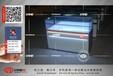 新款铁质花玻璃小米手机柜台制作批发厂家
