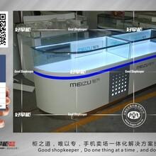 河北唐山新款铁质魅族弧形手机柜台图片价格厂家图片