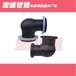 厂家直销90°橡胶弯头WTX型可曲挠橡胶弯头