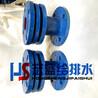 供应宏盛铸铁伸缩器套管式伸缩节管道伸缩器厂家