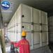 玻璃鋼消防水箱價格,騰嘉水箱價格透明