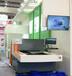 供應絲網印刷數字化網版曝光機CTS曝光機絲印器材