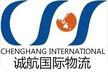 日本纳豆保健品快递进口到香港中转清关运输服务
