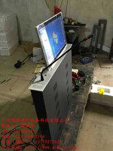 广州博奥视听设备有限公司-超薄液晶屏升降器,液晶屏翻转器,超薄液晶屏一体升降器