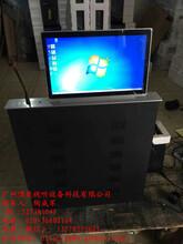 供应广州博奥牌液晶屏升降器,液晶屏翻转器,话筒升降器价格面议