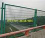 桥梁护栏网/桥梁防抛网价格/安平高架桥隔离网厂家桥梁隔离网生产基地