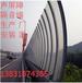 万虎网业小区空调机组隔音屏障生产厂家