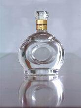 邯郸喷涂酒瓶_邯郸喷釉酒瓶