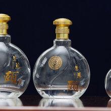 广东工艺白酒瓶设计