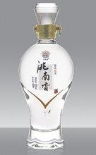 赵县玻璃酒瓶公司_赵县玻璃酒瓶国家标准
