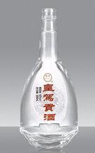 济南玻璃宽口径奶瓶_济南玻璃喷瓶