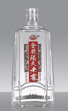 江门工艺白酒瓶量大从优