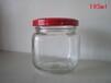 营口食品玻璃瓶_营口白酒瓶