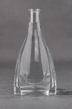 廊坊汽车玻璃水瓶子批发_廊坊汽车玻璃水瓶