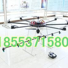 喷药无人机型号植保喷药飞机价格植保飞机参数