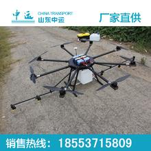 厂家销售植保无人机植保无人机价格农用喷药机厂家