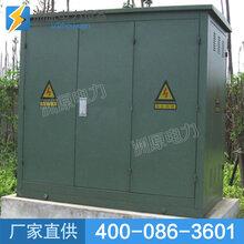 35KV欧式电缆分支箱产品电工电气