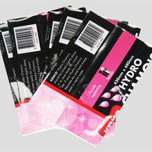 桂林卷筒标签印刷厂家_桂林卷筒不干胶标签印刷