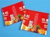 香港成品包装膜_香港吸膜包装