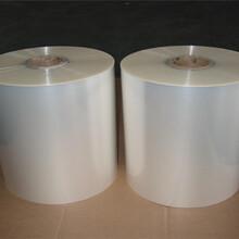 四川珠光膜印刷_四川静电膜印刷厂家