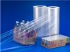 贺州工业塑料膜_贺州工业用包装膜