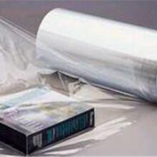 宁夏包装塑料薄膜_宁夏新型塑料包装薄膜