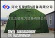 军用帐篷··临时用··帐篷··就买WX牌的帐篷