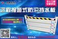 沧州挡水板价格挡水板厂家河北五星全国批发价格优惠