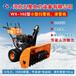 合肥除雪机合肥小型除雪机合肥大型破冰除雪机全国批发