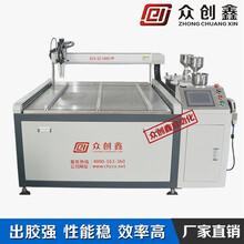 厂家直销AB自动灌胶机LED防水电源灌胶机LED驱动电源灌胶机品质保障