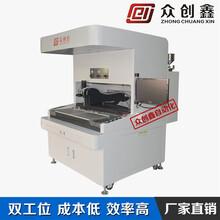 深圳全自动点胶机厂家