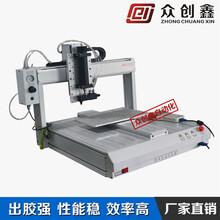 深圳厂家直销全自动桌面型点胶机LED手机模组点胶机高速电子元器件点胶机
