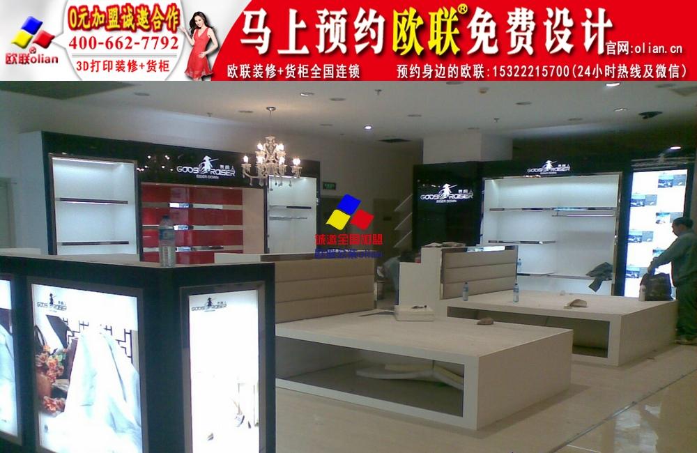 家纺店面装修效果图家纺店设计欧联公装连锁h25