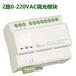 智能照明控制系统调光模块SGE.DM.2.1.5A-上海中贵电气科技有限公司