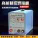 高能紧密焊接机常州冷焊机
