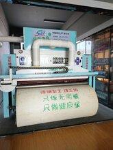可调节宽幅机超精细梳理机优质弹花机厂家图片