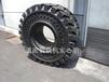 供应厦工龙工30装载机实心轮胎17.5-25