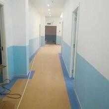 贛州醫院防滑抗酸堿碘伏PVC塑膠地板地膠圖片