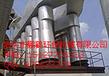 云南锅炉除尘器厂家价格
